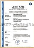 欧标焊接质量体系认证